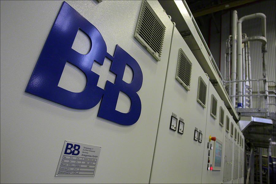 Цех ПЭТФ Руднево, Москва - B+B лого