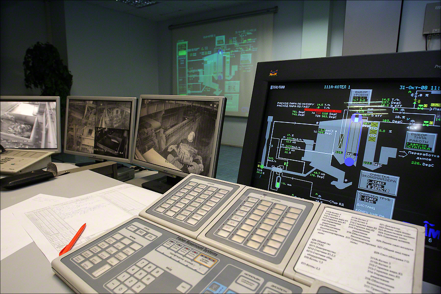 WTE Plant 2 Moscow - control room