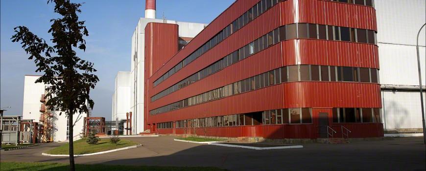 WTE Plant 4 Moscow 183I0560