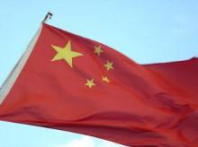 china-flag-756206-m_SXC