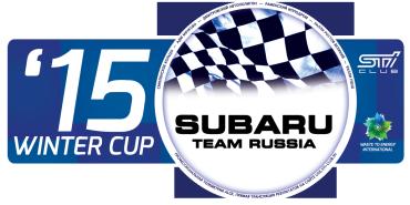 STR_WinterCup15-logo