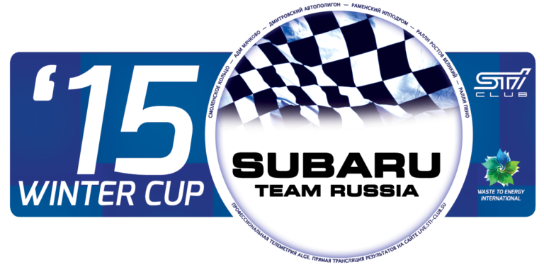 Subaru Team Russia Winter Cup 2015 has been started with WTEI support