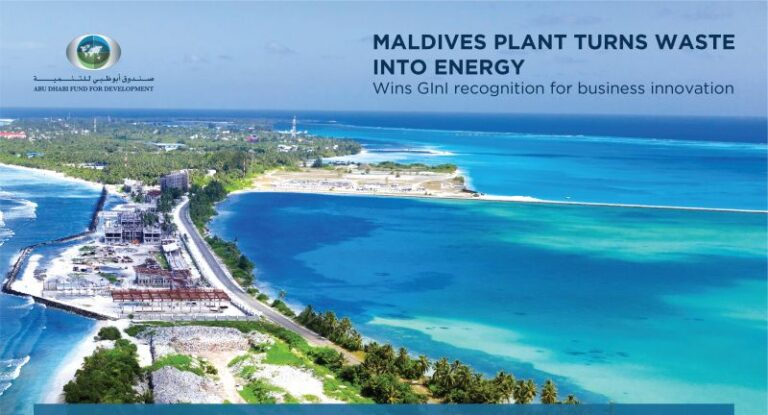 Abu Dhabi Backed 4MW Waste to Energy Project to Move Forward in the Maldives