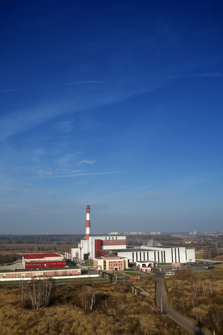 MSW Plant 4 - Moscow. Overview.
