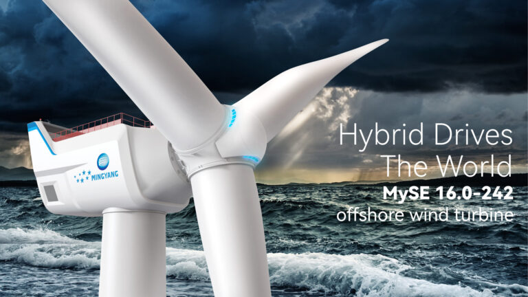 This 264-meter tall offshore wind turbine is now the largest of its kind